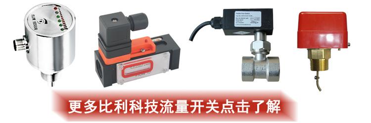 http://tjbily.com/liuliangkaiguan_33.html